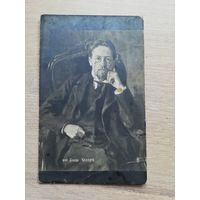Почтовая карточка. Чехов до 1917