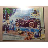 Журнал, ретро-автомобили, классические автомобили, Америка, 1990 год публикации, 78стр