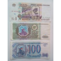 Россия 1993-1995г боны.