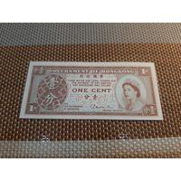 Гонконг 1 цент