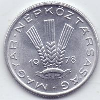 Венгрия, 20 филлеров 1978 года.