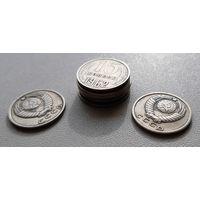 15 копеек СССР 1962 (10 шт)