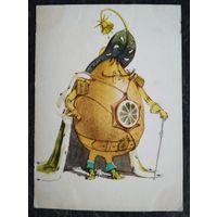 Галей Е. Приключения Чиполлино. Принц Лимон. 1956 г. Чистая