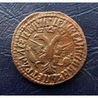 Денга 1712 Пнтр I в качестве не частая.