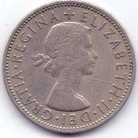 Великобритания, 2 шиллинга 1954 года.