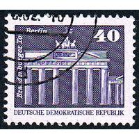 129: Германия (ГДР), почтовая марка, малый формат, 1973 год