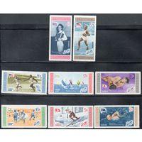 Спорт Доминикана 1956 год чистая серия из 8 марок