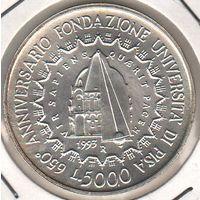 Италия 5000 лир 1993 года. 650-летие университета в Пизе. Серебро. Штемпельный блеск! Состояние UNC! Редкая!