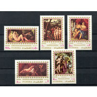 Фуджейра - 1972 - Ню картины - [Mi. 864-868] - полная серия - 6 марок. MNH.