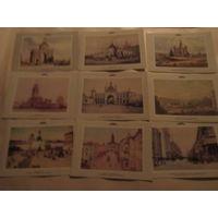 Москва Златоглавая. В старых фотографиях и гравюрах. Комплект из 36-ти листовок (открыток).