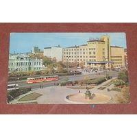 Свердловск 1970г.