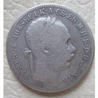 Австро-Венгрия 1 флорин 1887 серебро