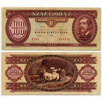 Венгрия. 100 форинтов (образца 1993 года, P174b)
