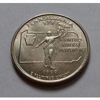 25 центов, квотер США,  штат Пенсильвания, D