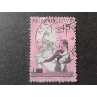 Колумбия 1963 выборы
