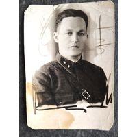 Фото военного. 1941 г. 7х10 см.
