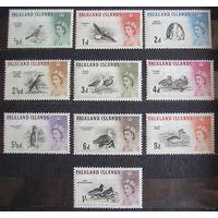 Британские колонии. Фолклендские острова. Птицы 1960. Лот 1