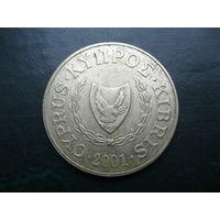 20 центов 2001 г. Кипр.