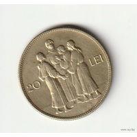 Румыния 20 лей 1930 года. Лондон (без знака монетного двора). Краузе KM# 50. Состояние aUNC!