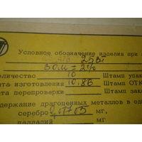 Резистор С5-47 С5-47б 25Вт 3 Ом +-2%