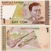 Киргизия. 1 сом (образца 1999 года, P15, UNC) [серия BC]