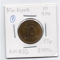 10 вон Южная Корея 2004 года (#1)