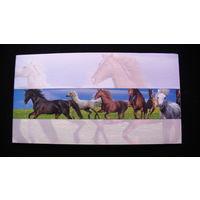 "Открытка триптих с разворотом ""Бегущие лошади"".  распродажа"