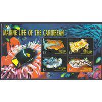 2005 Сент-Винсент и Гренадины Бекия 436-439KL Морская фауна
