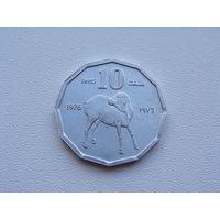 """Сомали. 10 центов 1976 год KM#25  """"ФАО"""" - """"Ягнёнок"""""""