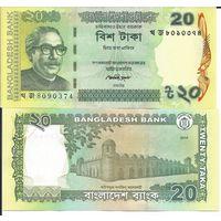 Бангладеш 20 така образца 2014 года UNC p55Ac