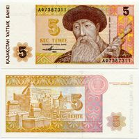 Казахстан. 5 тенге (образца 1993 года, P9, UNC) [серия АФ]