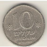 10 шекелей 1982 г.
