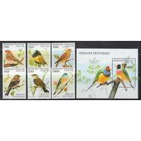 Того Птицы 1996 год чистая полная серия из 6-ти марок и блока