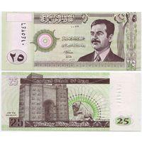 Ирак. 25 динаров (образца 2001 года, P86, UNC)