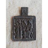 Икона меднолитая Кирик и Ииулита.