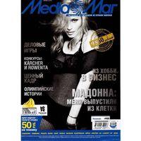 Обложка + статья. Мадонна (журнал MediaМаг, 2012 г.)