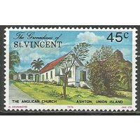 Гренадины Сент-Винсент. Остров Мюстин. 1975г. Mi#56.