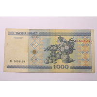 Беларусь, 1000 рублей 2000 год, серия АЗ.