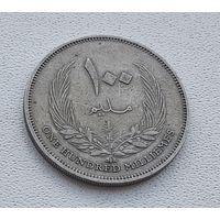 Ливия 100 миллим, 1965 7-14-11