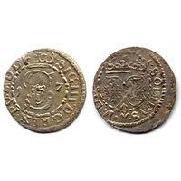 Шеляг 1617, Сигизмунд III Ваза, Вильно. Коллекционное состояние