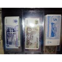 9 банкнот ПМР одним лотом