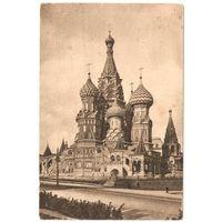 Открытка Москва (Храм Василия Блаженного)