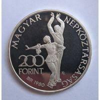 Венгрия, 200 форинтов, 1980,серебро, пруф