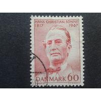 Дания 1967 персона