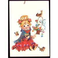 1989 год Л.Манилова Птичка,кукла