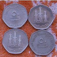 ОАЭ 50 филсоф. Нефтяные вышки.Инвестируй в монеты планеты!