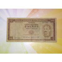 Португальский тимор 100 эскудо 1959г редкая