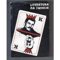 Сталин Гитлер. Книга на польском языке