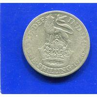Великобритания 1 шиллинг 1928, серебро, Georg V. Лот 3