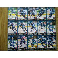 15 карточек - сезон 2011-12 одним лотом.